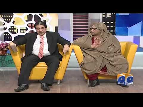 Khabarnaak - 11-January-2018 - Geo News
