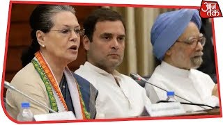 Sonia Gandhi To Take Part In Meet To Decide Chief Ministers | Breaking News