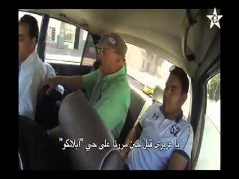 Nador camera Taxi