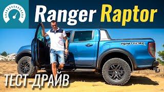 Ranger или Raptor? Ford выкатил новую версию Ranger