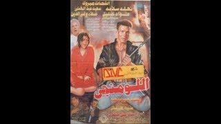 الفيلم النادر اللومنجى الشحات مبروك