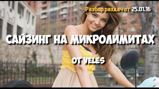 Покер раздачи №96. Подбираем сайзинг на микролимитах. Школа покера Smart-Poker.ru