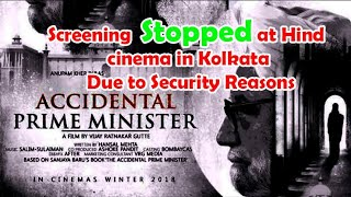 The Accidental Prime Minister Honest Review | Screening Stopped at Kolkata| Taaza TV
