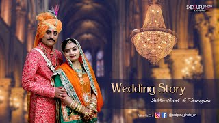 RAJWADI WEDDING HIGHLIGHTS   SADGURU PHOTO FASHION  