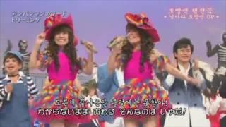호빵맨 행진곡 ( 날아라 호빵맨 op ) - 드리밍 (번역자막)