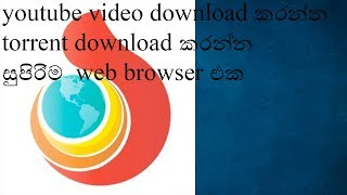 Best <b>web</b> breowser for download <b>videos</b> and <b>torrent</b>