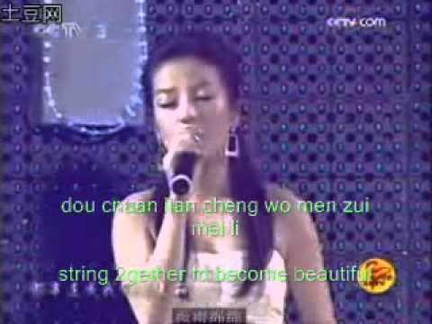 hao xiang hao xiang with english subtitle