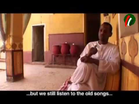 Nubia documentary film النوبة فيلم وثائقي