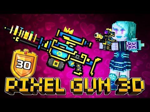 Pixel Gun 3D - Королевский Женитель  💖  ROYAL MARRIAGE OFFICIANT (451 серия)