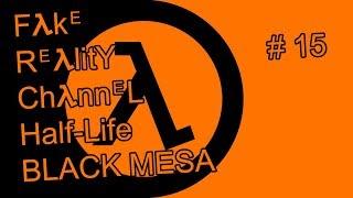 Half-Life Black Mesa 4k 60 FPS Walkthrough Прохождение умеренный челлендж ep. 15