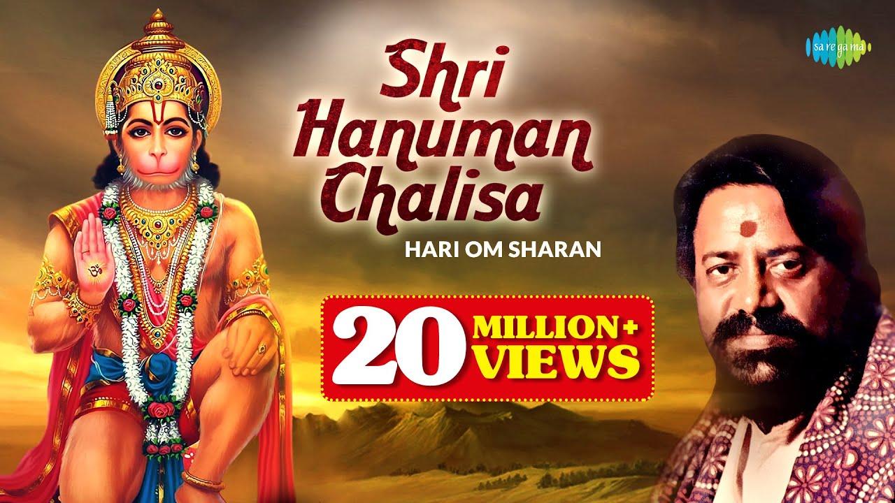 Shri Hanuman Chalisa - Hari Om Sharan - Hindi Devotional Songs - Hanuman Bhajans #1