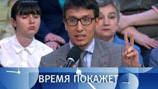 Дело саудовского журналиста. Время покажет. Выпуск от 16.10.2018