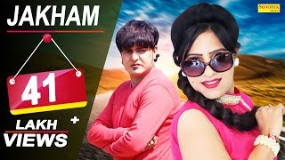 Jakham || जख़्म || Official ( Full Song) || Janu Rakhi, Rachna Tiwari || New Haryanvi Song 2017