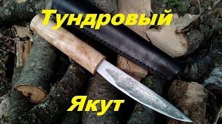 как изготовить нож видео