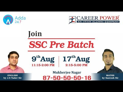 SSC CGL: LAST MINUTE TIPS AND TRICKS AND FACTS OF ENGLISH LANGUAGE BY J.S. Yadav Sir