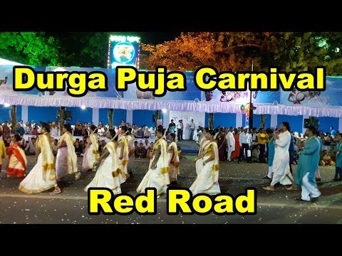 Durga Puja Carnival At Red Road ,Kolkata ,West Bengal