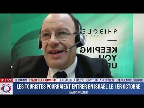 Les touristes pourraient entrer en Israël le 1er octobre  - L'invité du 30 aout 2021
