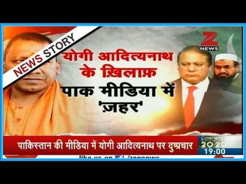 Is Pakistan terrified of Yogi Adityanath as Uttar Pradesh CM? thumbnail