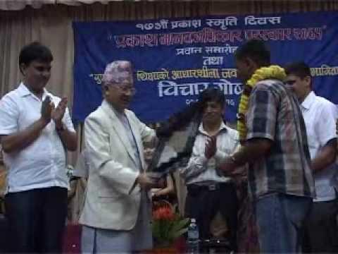 15th Prakash Human Rights award