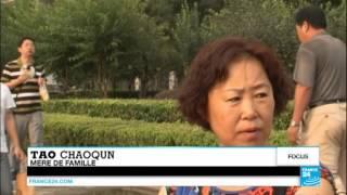 La Chinea lancé le projet du Grand Pékin