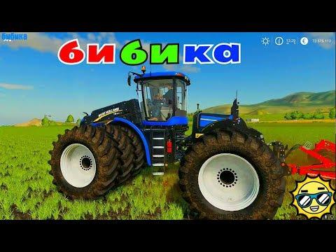 Игровой мультик синий трактор.новый мультик про трактор.цветной трактор. бибика мультики про машинки
