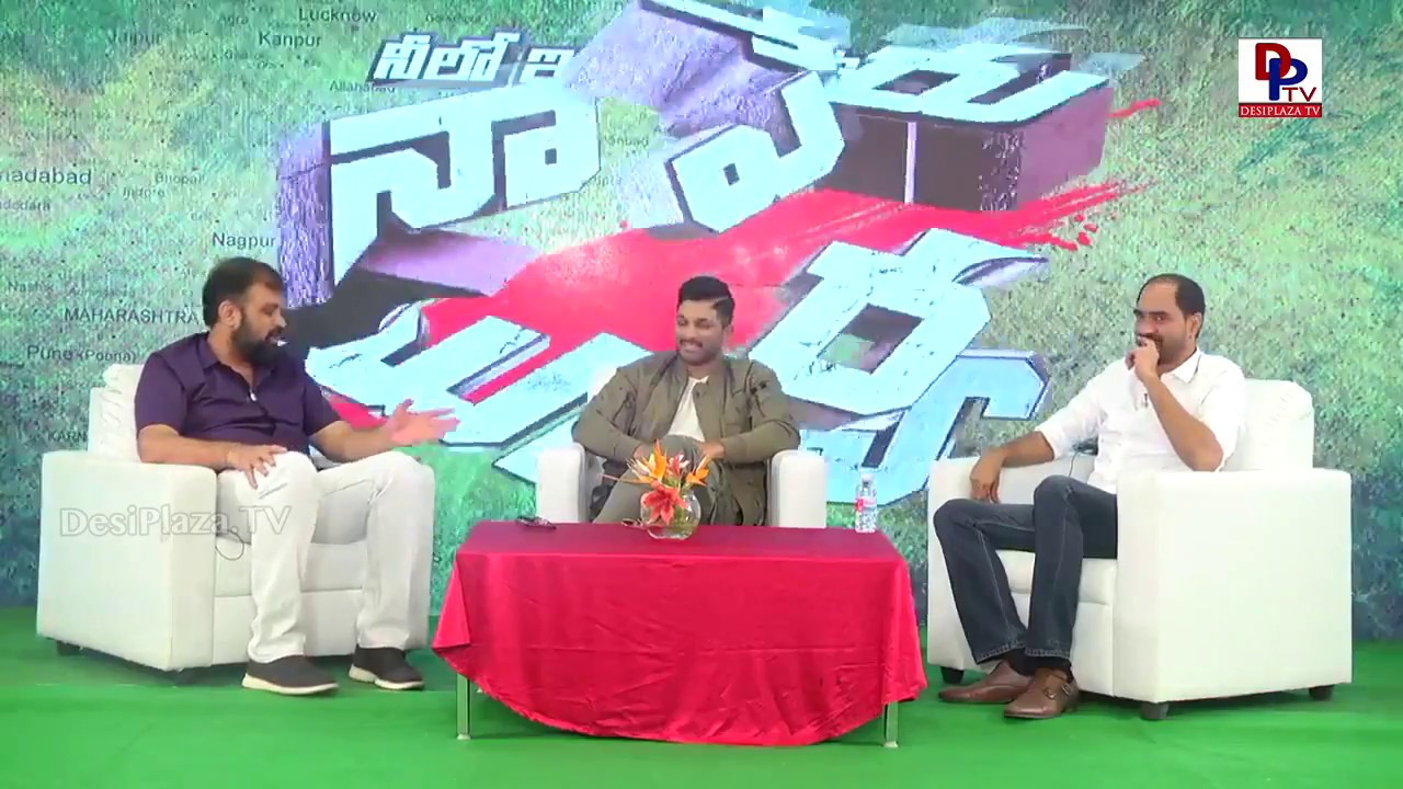 Krish Interview with Allu Arjun and Vakkantham Vamsi | Na peru Surya Na Illu India | DesiplazaTV
