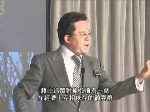 美安事業成功之道及美安願景 (1/9) -JR
