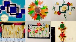 GADAC DIY/Viewers Creations Vol 2/Special Dedication/craft ideas for home decor/Unique Wall Hanging