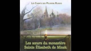 Скачать Les Soeurs Du Monastère Sainte Elisabeth De Minsk Dieu Soit Loué En Toutes Choses