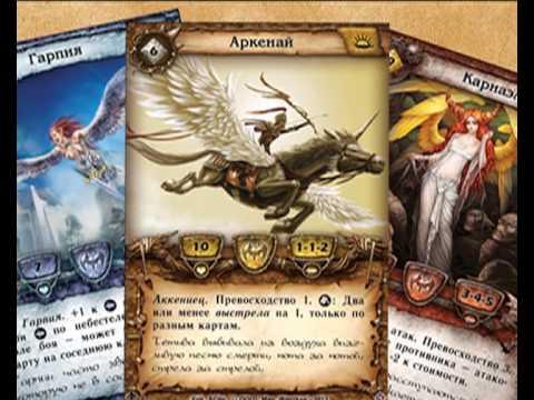 Skyforge Стань богом в новой Fantasy Sci Fi MMORPG