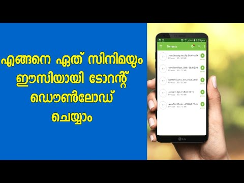 HOW TO DOWNLOAD MOVIES FROM TORRENT ANY LANGUGE NO PROBLEM IN MALAYALAM