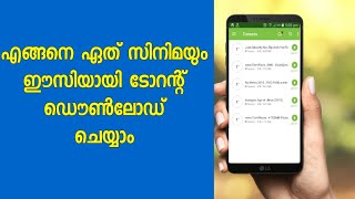 HOW TO DOWNLOAD MOVIES FROM TORRENT|ANY LANGUGE|NO PROBLEM|IN MALAYALAM