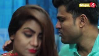 31st Night Party | (18+) | Bengali Short Film 2017 | Happy New Year 2017 | Mojar Tv(new)