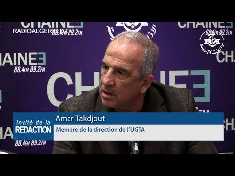 Amar Takdjout Membre de la direction de l'UGTA