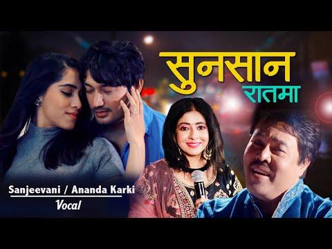 Sunshan Raatma
