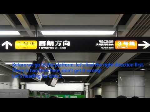 Go to Guangzhou airport by subway/metro