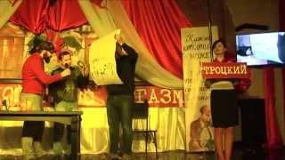 "Старгород-шоу ""Секс-революция"". Санкт-Петербург"