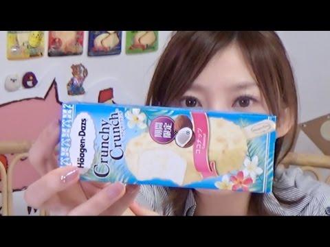 【Häagen-Dazs】 Limited Tasty Coconut Flavored Crunchy Crunch Bar! [CC Available] |Kinoshita Yuka