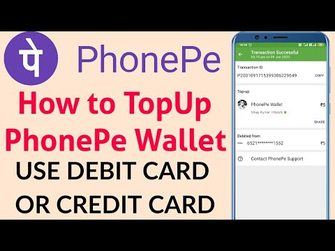 #PHONEPEWALLET #PHONEPEAPP How To TOP UP Phonepe Wallet Usin