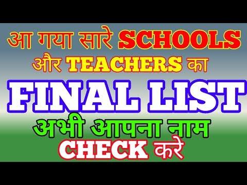 NIOS D.EL.ED STATE WISE SCHOOL AND TEACHERS LIST.??? ???? ????? ?? ??? ??? ???.
