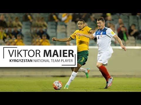 Виктор Майер защитник сборной Кыргызстана! Отборы, пасы, дриблинги!