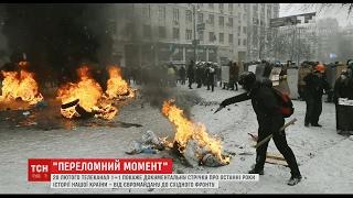 """Телеканал """"1+1"""" покаже американcько-українську стрічку про війну в Україні"""