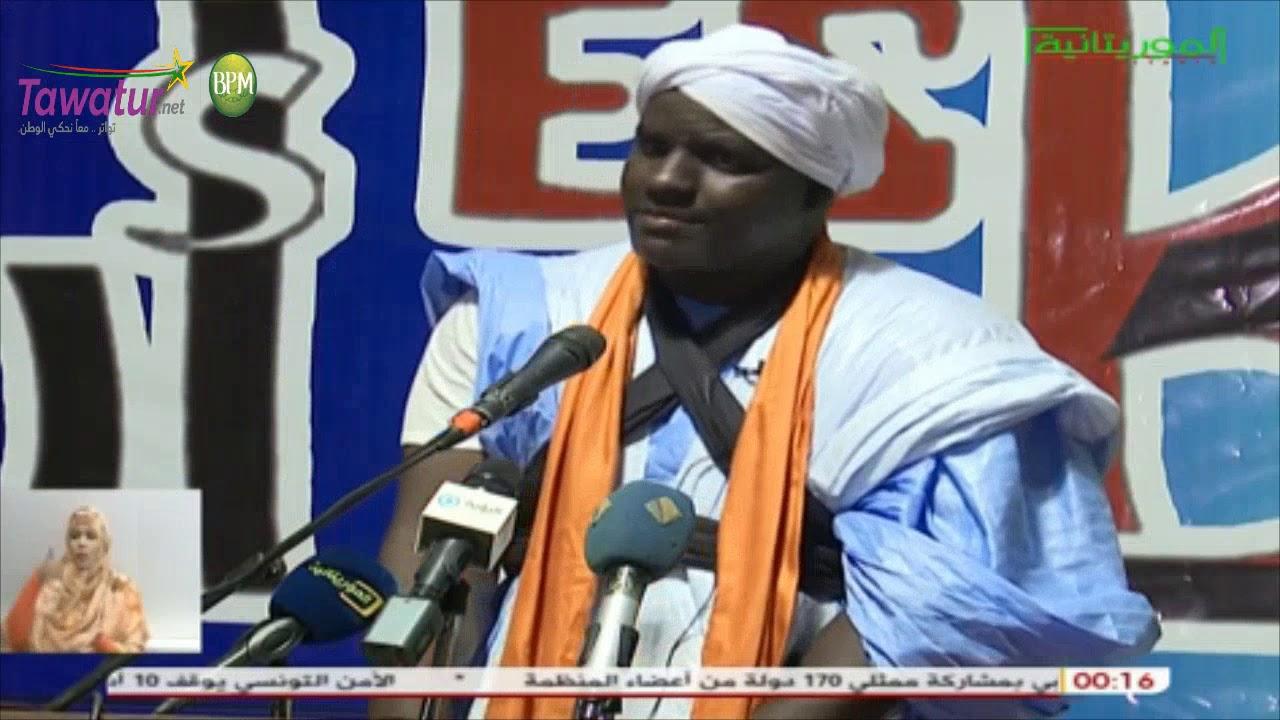 حفل اطلاق ألبوم اسكي المنظم من طرف مركز ترانيم للفنون الشعبية | تقرير قناة الموريتانية