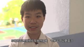 Publication Date: 2019-03-25 | Video Title: Ling Liang Church E Wun Second