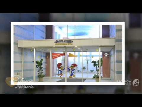 Hotel Keihan Universal City - Japan Konoha-ku Shimaya --