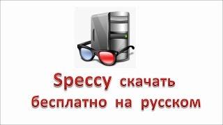 видео Скачать MSI Afterburner бесплатно на русском