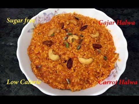 Sugar Free Gajar Halwa Tasty Recipe | Low Calorie Diet Carrot Halwa Without Sugar | Ketonic Diet