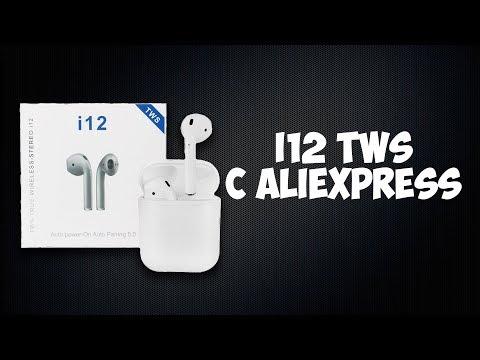 I12 TWS C Aliexpress | копия Airpods из Китая