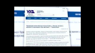 видео Потяг Ковель-Москва: звільнять начальника і провідницю, що виштовхали пасажира (відео)