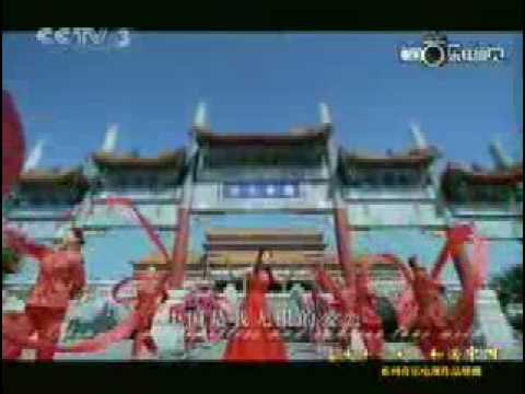 Chinese patriotic song 2